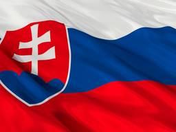 Готовые фирмы в Словакии - S. r. o.