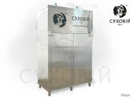 Инфракрасная сушильная камера для продуктов питания Sukhoviy
