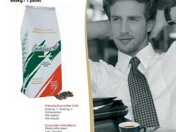 Italian coffee brand Cavaliere - photo 3