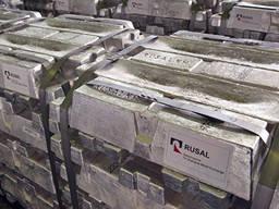 Primárny hliník A-7 | Hliníkový ingot GOST z Ruska
