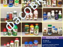 Výrobca a dodávateľ pesticídov na celom svete