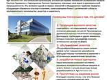 Výrobca a dodávateľ pesticídov na celom svete - photo 3
