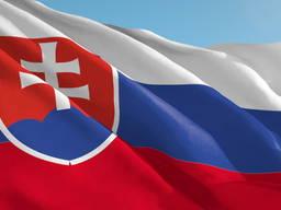 ВНЖ Словакии на основании регистрации ИП или фирмы